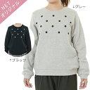 dolcina (ドルチーナ) 【ママ】モチーフトレーナー (フリ?) 【冬物】キムラタンの子供服