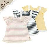 Biquette (ビケット) チュニック (80〜130cm) 女の子 初夏物 80 90 95 100 110 120 130 キムラタンの子供服