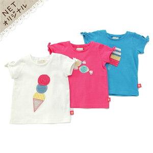 Biquette (ビケット) 半袖Tシャツ (80〜130cm) 女の子 80 90 95 100 110 120 130 キムラタン 子供服