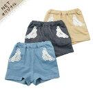 Biquette(ビケット)ショートパンツ(80〜130cm)女の子夏物809095100110120130キムラタンの子供服