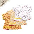 Biquette(ビケット)半袖Tシャツ(80〜130cm)女の子夏物809095100110120130キムラタンの子供服