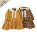Biquette (ビケット ) ワンピース (80〜130cm) 女の子 秋物 80cm 90cm 95cm 100cm 110cm 120cm 130cm キムラタンの子供服