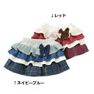 Lilyivory(リリーアイボリー)キュロット(80〜130cm)女の子秋物809095100110120130キムラタンの子供服