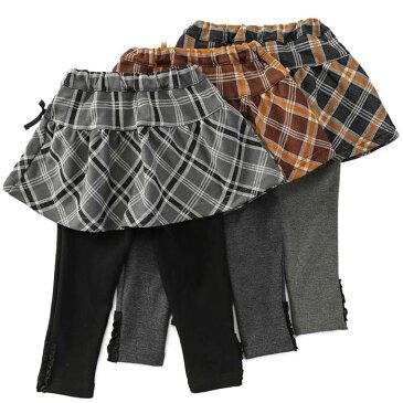 【あす楽】Biquette (ビケット ) スカート付スパッツ (80〜130cm) 女の子 秋物 80cm 90cm 95cm 100cm 110cm 120cm 130cm キムラタンの子供服