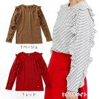 【ノベルティ対象商品】【ママ】dolcina (ドルチーナ ) ボーダーフリルTシャツ (フリ−) 女の子 秋物 キムラタンの子供服