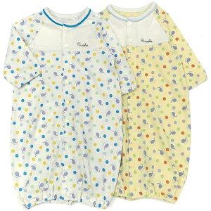 383de701f2e19 ... ドレス (50~70cm) 男の子 夏物 キムラタン 子供服 あす楽 2WAY仕様のベンリードレス☆綿100%の天竺素材で乾きやすいです !カラフルなドット&クジラ柄が ...