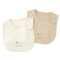 ◆出産祝い・出産準備にベビー服◆愛情設計 【日本製】リバーシブルスタイ(フリー)