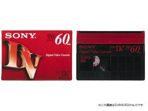 ソニー ミニデジタルビデオカセット 5DVM60R3