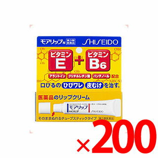 【第3類医薬品】モアリップN ×200個セット くちびるのひびわれ、皮むけ、あれのための医薬品(4987415688503):KIMURAYA NET TASTE