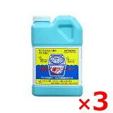◆【在庫あり翌営業日発送OK D-1】(661842)SK-1 [HITACHI 日立] 洗濯槽クリーナー SK1 ×3個セット