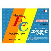 【第3類医薬品】エーザイ株式会社 ユベラ−Cソフト 96包 ビタミンE・C複合剤