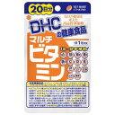 【メール便配送:最大2個まで】【代引不可】【ラッピング不可】DHC マルチビタミン 20日分 20粒