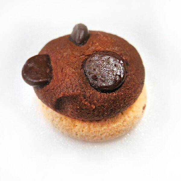 『とけるクッキー』チョコミルククッキー焼き菓子チョコクッキー焼菓子メレンゲクッキースイーツチョコチョコレートチョコバターサクホロ
