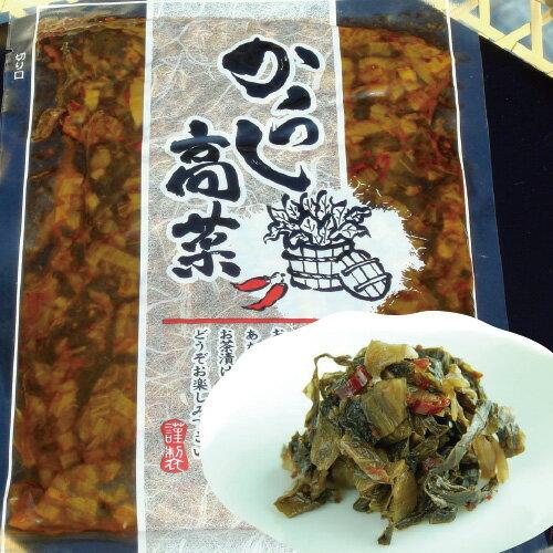【国産・熊本産】【辛子高菜 (300g) 】辛子たかな・からし高菜・たか菜・タカナ・たかな・漬物