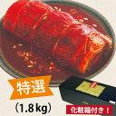 Ipponnmaki1800