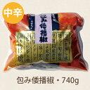 【国産・包み倭播椒袋入・740g】中辛・白菜キムチ・松の実・漬物……
