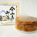 Kinzanjimiso001