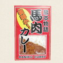 Banikucurry