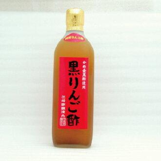 黑蘋果醋、黑蘋果醋、蘋果醋、蘋果醋、蘋果醋、水果醋、水果醋、糕點醋、水果醋、健康醋、醋