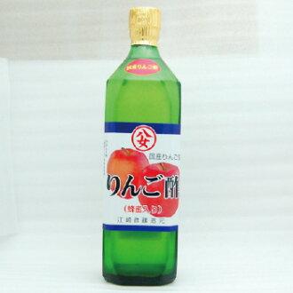 蜂蜜蘋果、蘋果醋、蘋果醋、水果醋、水果醋、糕點醋、水果醋、健康醋、醋