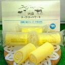 【阿蘇・チーズロールケーキ】小国ジャージー牛乳・阿蘇・ロールケーキタルト・熊本土産・銘菓・お菓子・箱菓子 - 阿蘇の玄関キムチの里