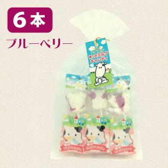 [附帶棒子的牛奶糖果·藍莓]配有有動物糖果·牛奶糖果、牛奶較淺的棒子的糖果、棒子從屬于的糖果、棒子,編織水果糖果、mirukuame、miruku糖果、牛花紋、牛