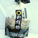 【黒糖・朝鮮飴】餅菓子・もちもち・黒砂糖・銘菓・熊本土産・菓子 - 阿蘇の玄関キムチの里