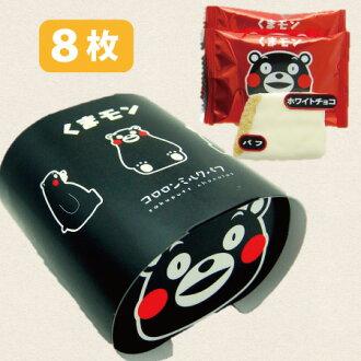 白巧克力·粉撲可愛并且個包裝、熊本土特產、吉祥物·kumamon、kumamon、箱子點心、點心、熊本、土特產、特產、當地、糕點、土特產、小孩會、贈品