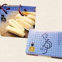 【ミルフィーユロール】くまモン・くるり・ミルフィーユ・熊本・土産・箱菓子・菓子・紙袋付 - 阿蘇の玄関キムチの里