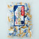 【ミルクあめ】阿蘇小国・ジャージー牛乳・飴・アメ・あめ・キャンディー・ミルクキャンディー・ミルク飴・熊本・土産・菓子・駄菓子 - 阿蘇の玄関キムチの里