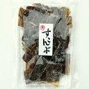 【すこんぶ】酢こんぶ・酢昆布・スコンブ・菓子・ギフト・駄菓子
