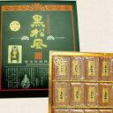 【黒松風】まつかぜ・松風・菊池伝統銘菓・熊本土産・銘菓・アーモンド・黒糖・箱菓子・お菓子 - 阿蘇の玄関キムチの里