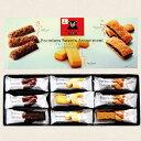 【プレミアムスイーツアソート・くまモン・9個入】チーズクッキー・ミルククランチ・ショコラパイ・クッキー・熊本・土産・箱菓子・菓子 - 阿蘇の玄関キムチの里