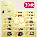 Sweetmemorykumamon30