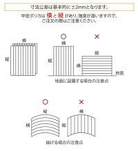 中空ポリカ4mm厚【無料カット】