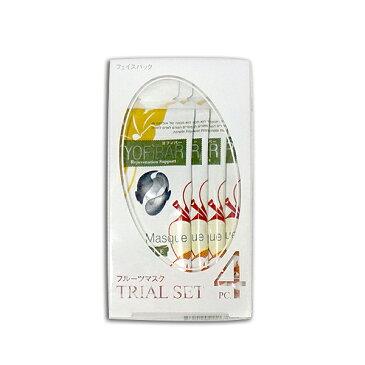 YOFIBAR (ヨフィバー)フルーツマスク トライアルセット 10g 4パウチ入り 【ナチュラルピーリングパック ホームエステ 洗顔サポート イスラエル製コスメ】