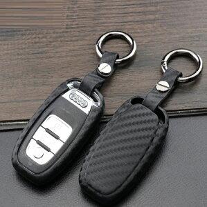 アウディ車用B ソフト カーボン調 スマートキーケース キーカバー audi A4 A5 A6 A7 A8 S4 S5 S6 S7 S8 RS4 RS5 RS6 RS7 Q5 Q7 SQ5/送料無料