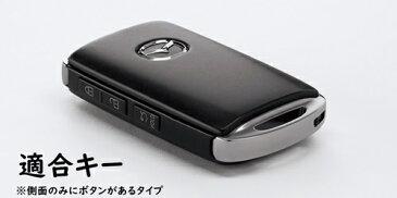 マツダ車用C TPU スマートキーケース キーカバー CX30 CX-30 mazda2 マツダ2 mazda3 マツダ3 mazda6 マツダ6 アクセラ/キーホルダー付き/送料無料