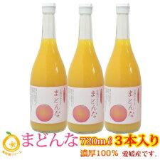 【限定品】濃厚100%【無調整果汁】愛媛産まどんなストレートジュース1000mlx3本【RCP】