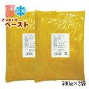 和歌山県串本産 なんたん蜜姫(さつまいも)ペースト 500g×2袋