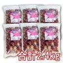 氷梅 冷凍パープルクィーン(梅酒・梅ジュース用) 2.4kg(400g×6袋) ☆和歌山県紀州産青梅 小梅 冷凍梅パープルクイーン