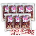 氷梅 冷凍パープルクィーン(梅酒・梅ジュース用) 2.8kg(400g×7袋) ☆和歌山県紀州産青梅 小梅 冷凍梅パープルクイーン