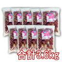 氷梅 冷凍パープルクィーン(梅酒・梅ジュース用)3.6kg(400g×9袋) ☆和歌山県紀州産青梅 小梅 冷凍梅パープルクイーン