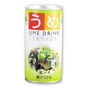 うめドリンク 1缶(195g) ☆和歌山県紀州産梅果汁使用 梅ジュース 梅ドリンク