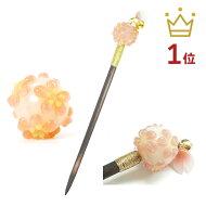 【送料無料クーポン】【玉桜かんざし】とんぼ玉かんざし和装普段使い