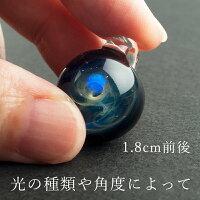 ダイクロ単品ネックレス0203平ひもタイプ詳細