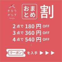 手まり玉ヘアゴム01-10