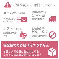 手まり玉ヘアゴム01-9