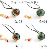 ダイクロしずくネックレス01ne-m008(赤×スパイラル)