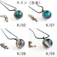 ダイクロしずくネックレス01ne-m008(緑×ライン)